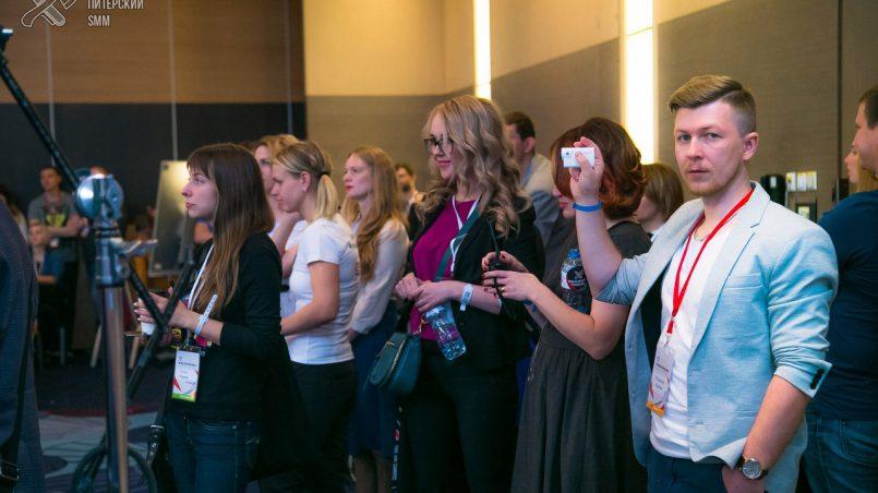 SMM Конференция Суровый Питерский SMM 2017