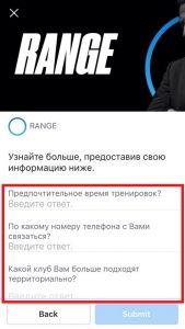 привлечение клиентов вконтакте
