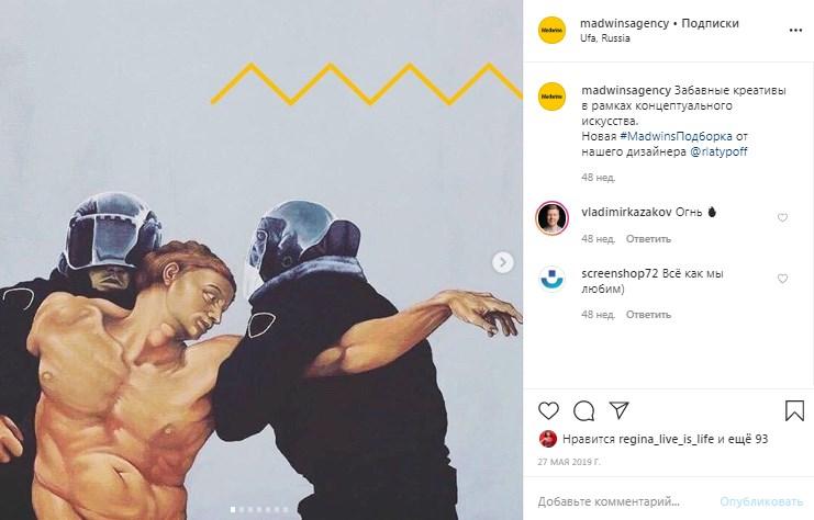 kak povysit' aktivnost' v Instagram
