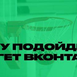 Какому бизнесу подходит таргет ВКонтакте